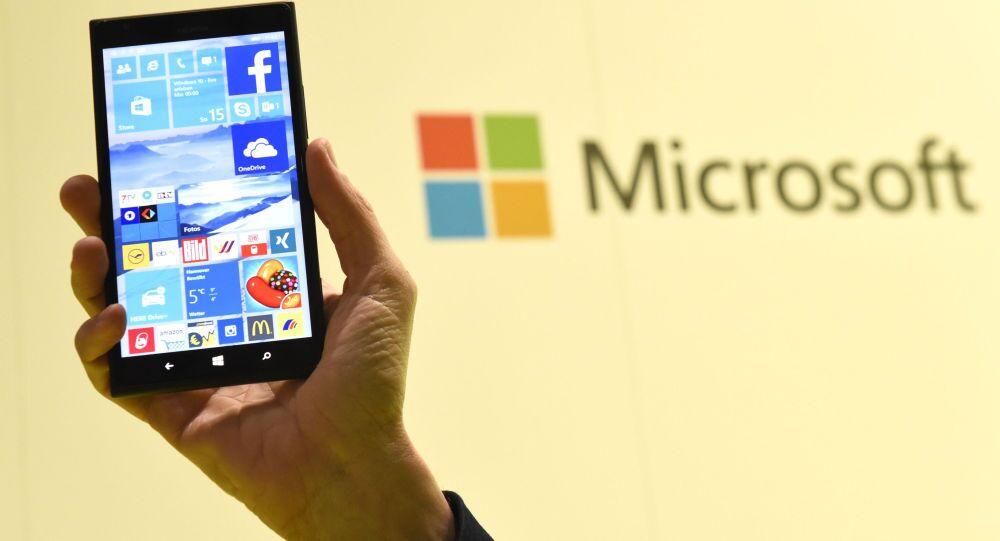 Windows 10 (Image d'illustration)