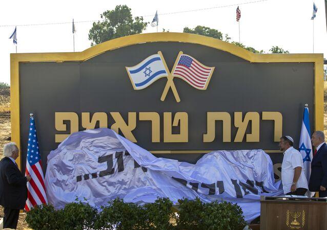 Benyamin Netanyahou lors de l'inauguration d'une nouvelle colonie baptisée «Ramat Trump» - «colline Trump» en hébreu - en l'honneur du Président américain, le 16 juin 2019