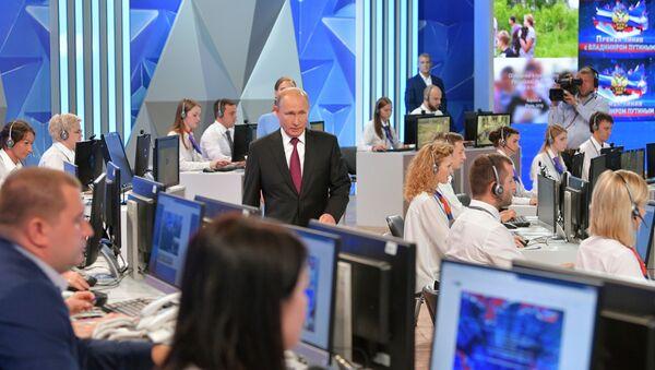 Прямая линия с президентом РФ Владимиром Путиным - Sputnik France