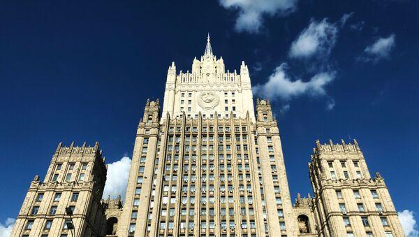 Le ministère russe des Affaires étrangères - Sputnik France