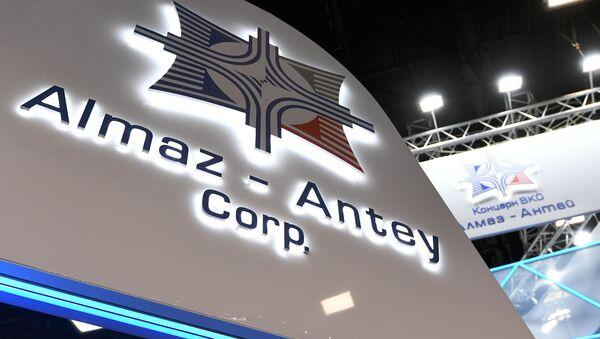 Logo de l'entreprise russe Almaz-Antei  - Sputnik France