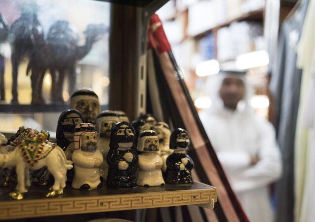 Un marché à Doha