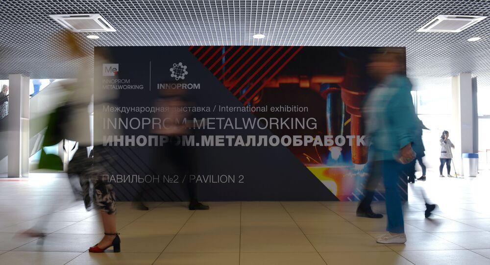 Salon international de l'industrie Innoprom - 2019