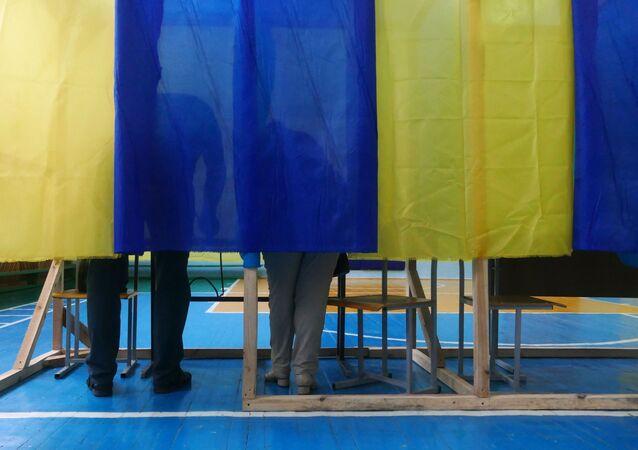 élections législatives en Ukraine