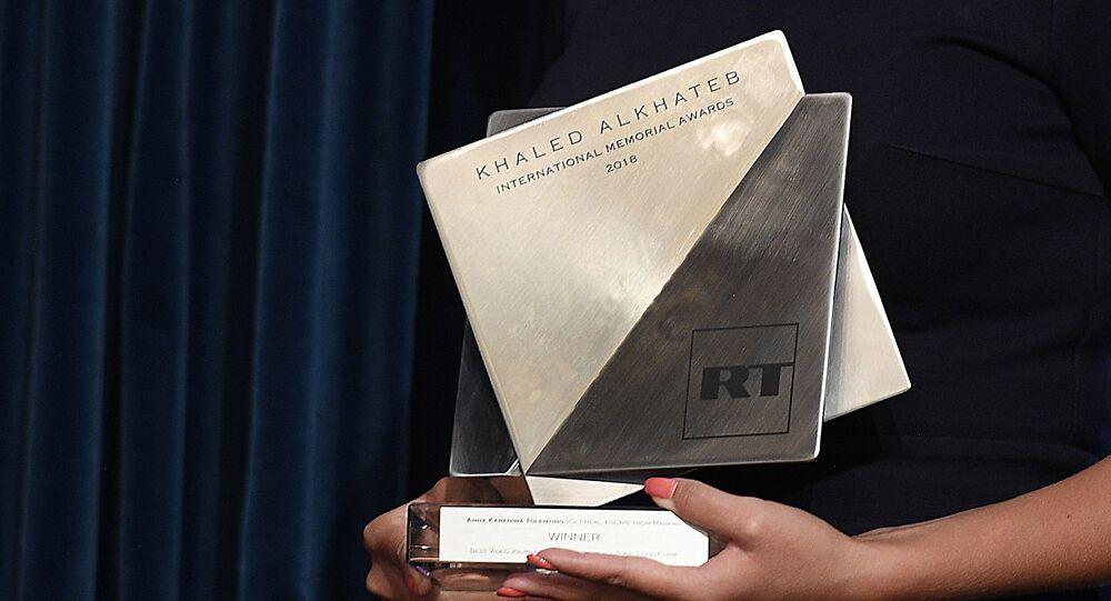 Prix international Khaled Alkhateb Memorial Awards