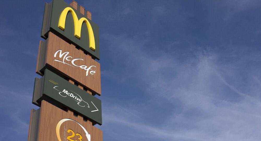 McDonald's (image d'illustration)