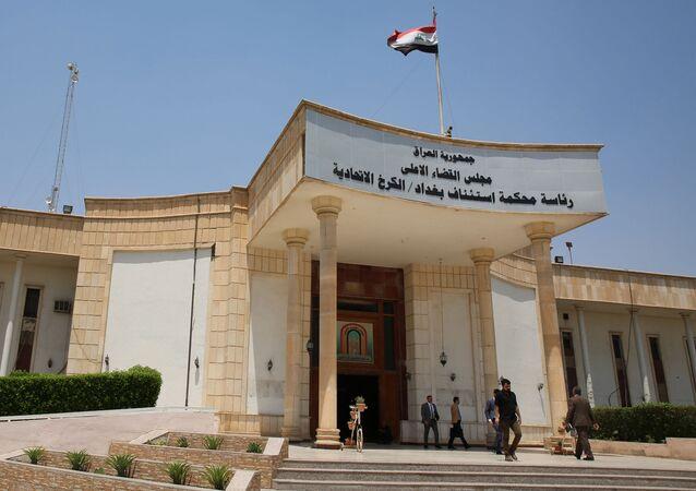 La cour d'appel de Bagdad, où des djihadistes français ont été jugés le 29 mai