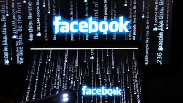 Logo Facebook - Sputnik France