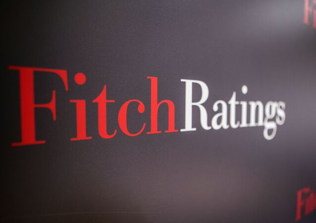 Fitch Logo