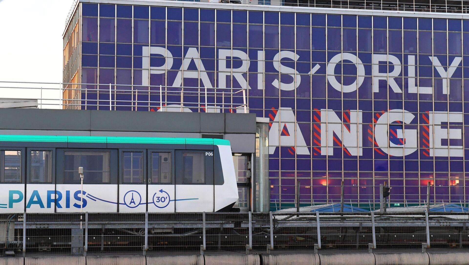 Aéroport Paris-Orly - Sputnik France, 1920, 10.09.2021