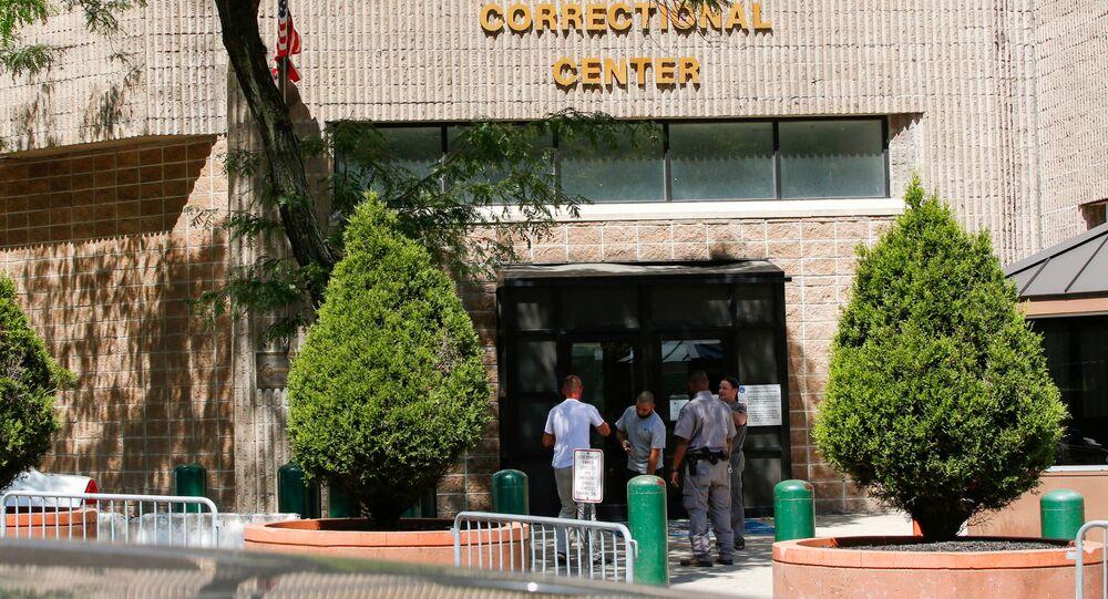 La prison où Jeffrey Epstein a été retrouvé mort
