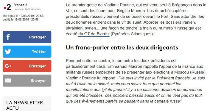 Une capture d'écran de Franceinfo