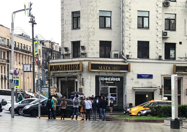 Le restaurant Arménie à Moscou