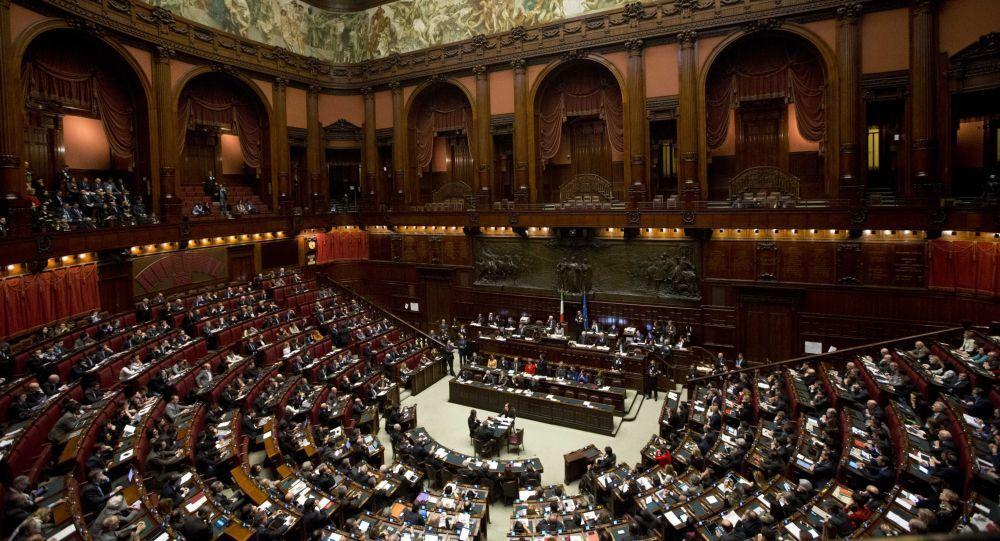 Gouvernement italien