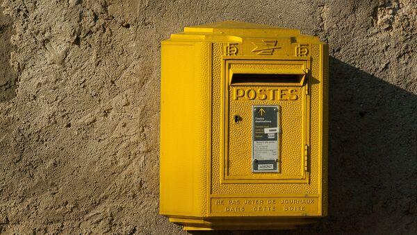 une boîte aux lettres un poste - Sputnik France