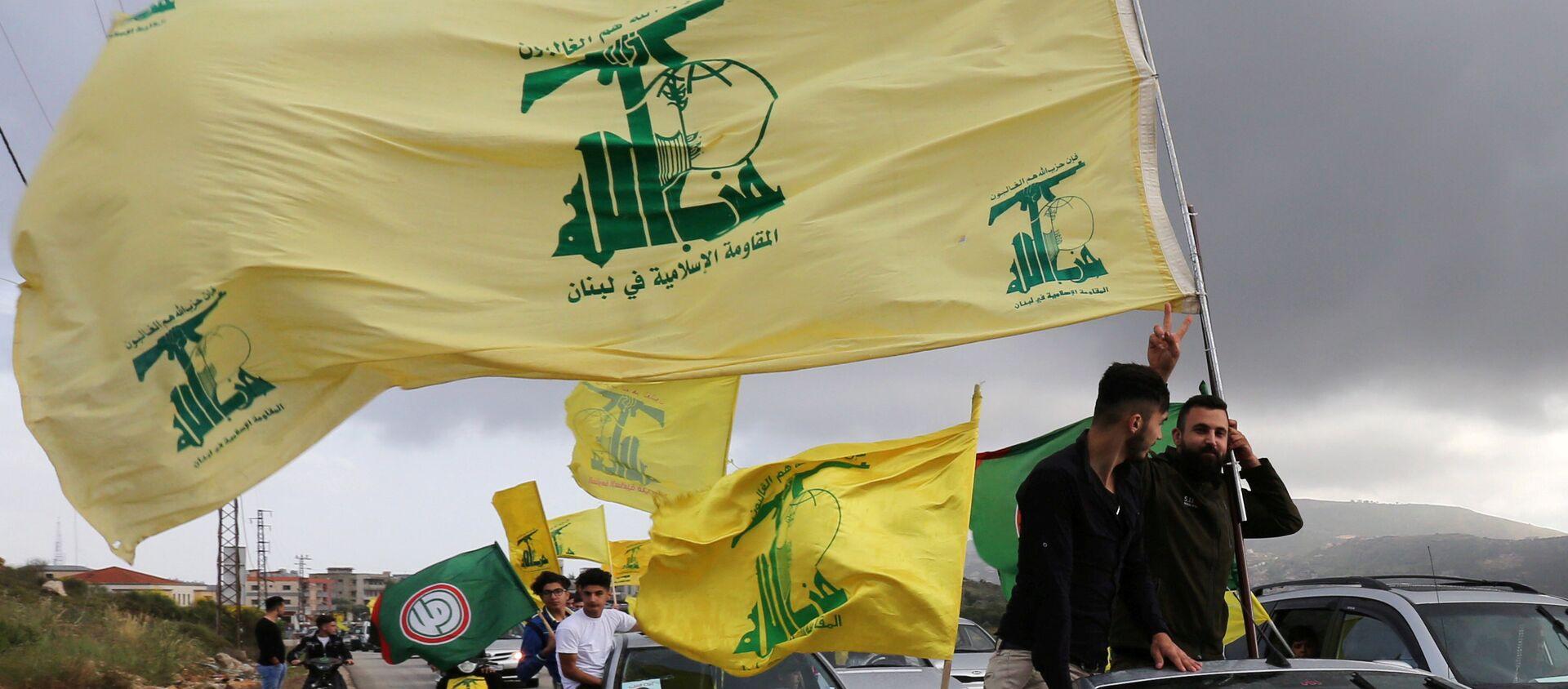 Des partisans du mouvement chiite libanais Hezbollah  - Sputnik France, 1920, 13.07.2021