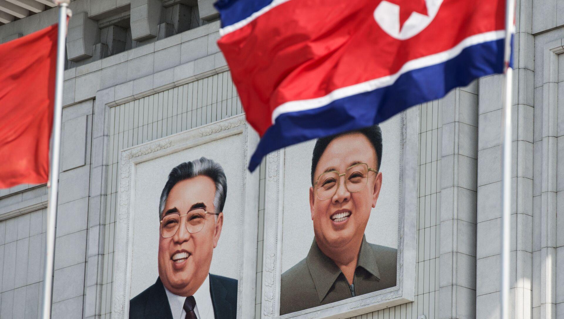 Corée du Nord - Sputnik France, 1920, 13.09.2021