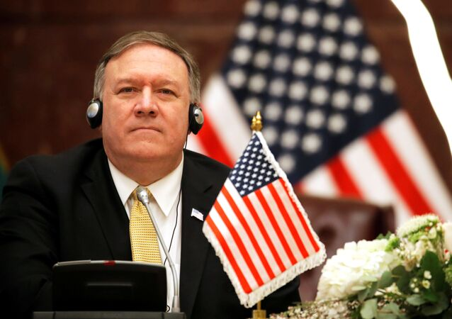 Mike Pompeo (photo d'archives)