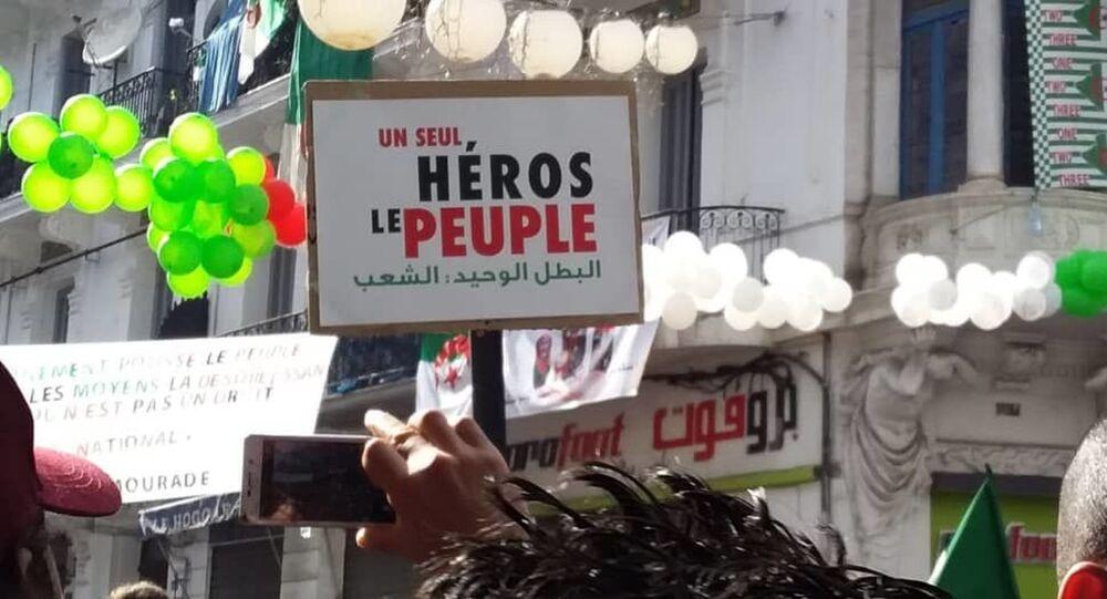 Manifestation du 26 juillet 2019 à Alger