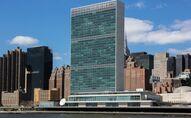 Siège de l'Onu à New York