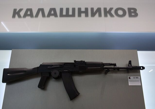 Une fusil d'assault AK-74