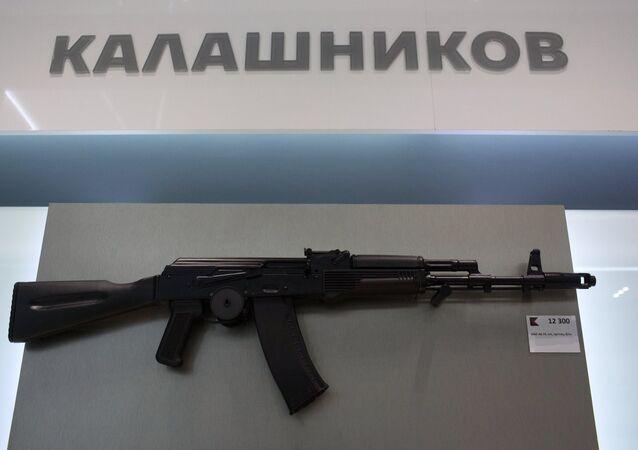 Une fusil d'assault AK-74