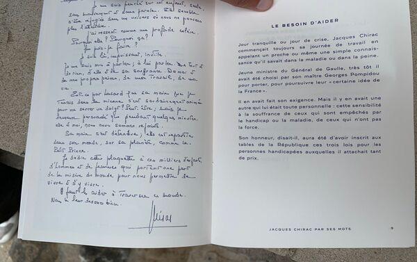 Une cérémonie populaire organisée pour rendre hommage à l'ancien Président français Jacques Chirac - Sputnik France