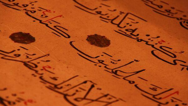 Coran Image d'illustration  - Sputnik France