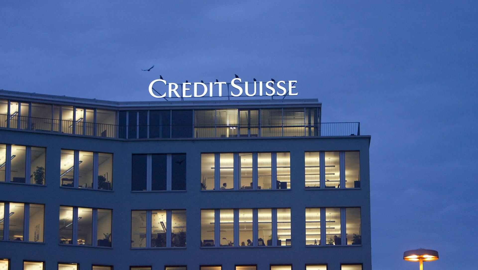 Bank Credit Suisse in Zürich - Sputnik France, 1920, 27.07.2021