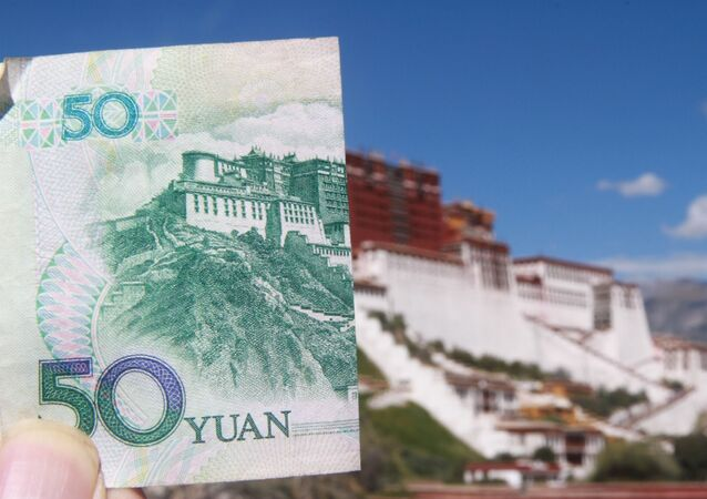 Yuan (image d'illustration)