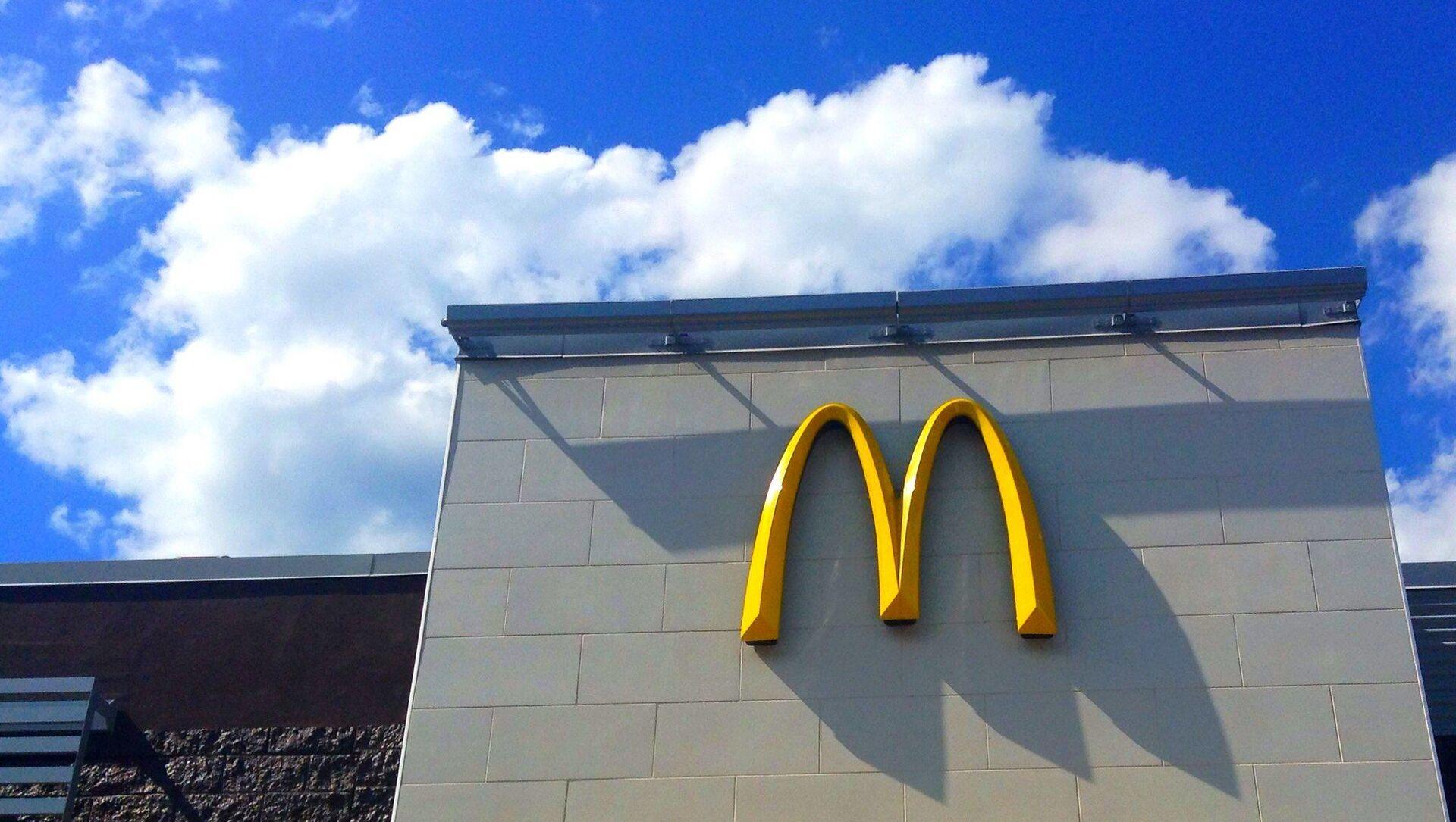 McDonald's - Sputnik France, 1920, 07.08.2021