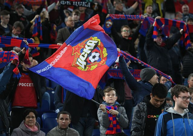 Des supporters du CSKA (image d'illustration)