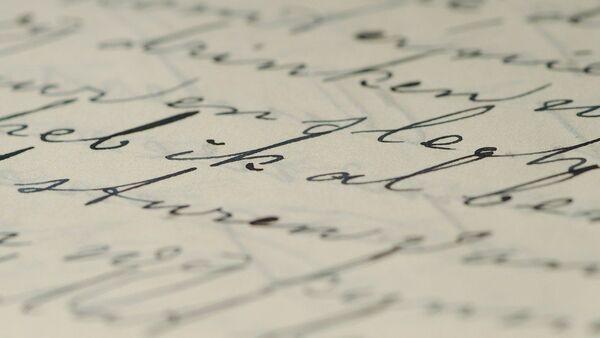 Une lettre, écriture (image d'illustration) - Sputnik France