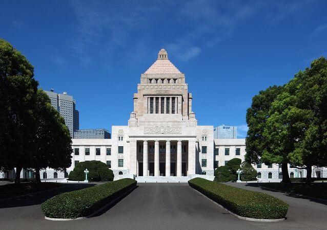 Parlement japonais