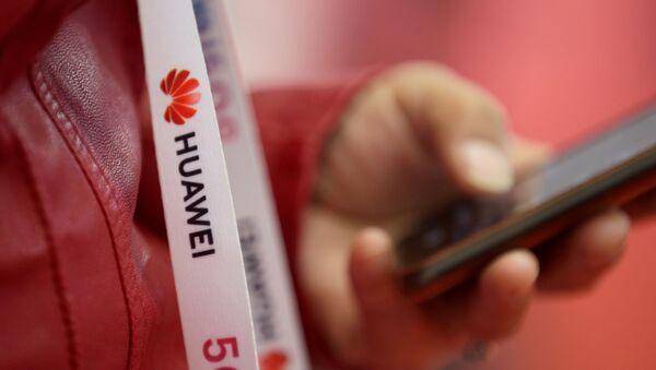 Logo de Huawei - Sputnik France