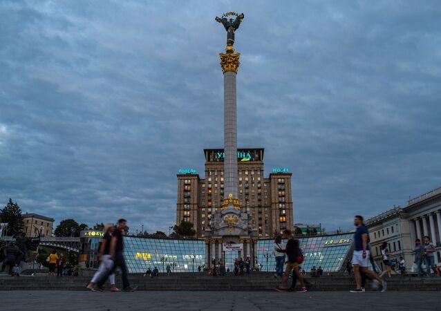 Place de l'Indépendance de Kiev