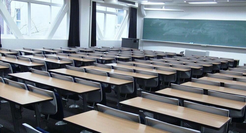 Collège / image d'illustration