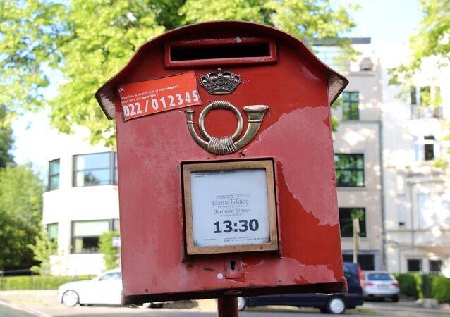 une boîte aux lettres belge, image d'illustration