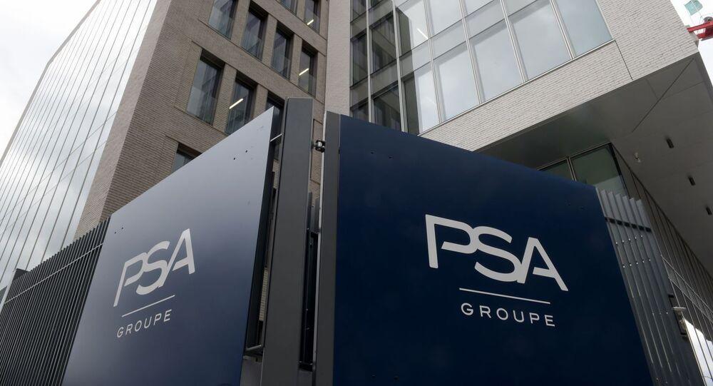PSA Headquarters