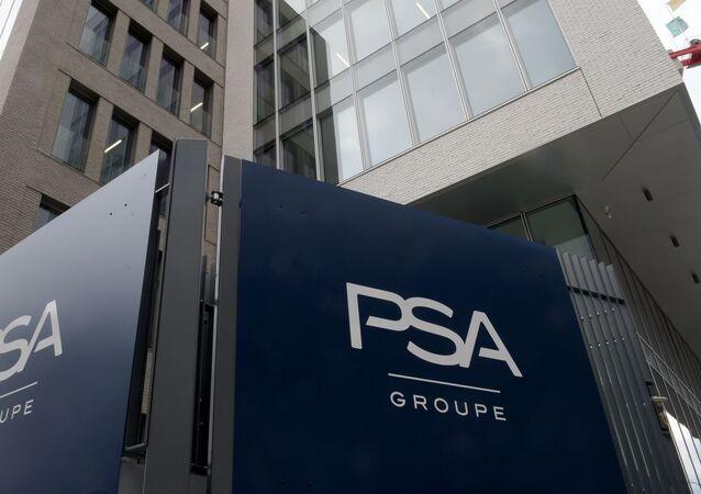 Le siège de PSA, Rueil-Malmaison, France