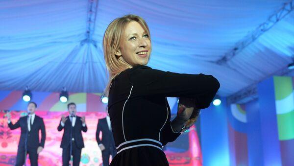 Maria Zakharova danse (archives) - Sputnik France