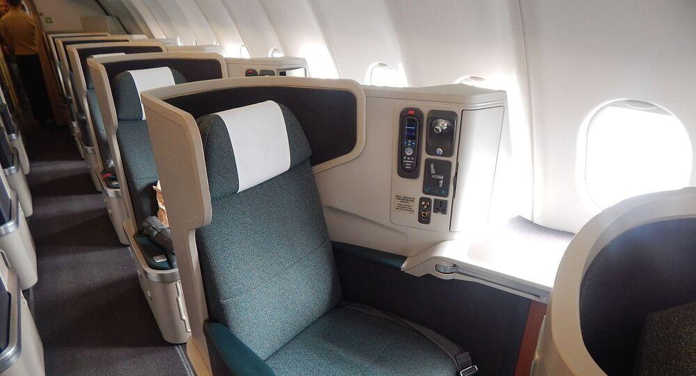 Une classe affaires en avion