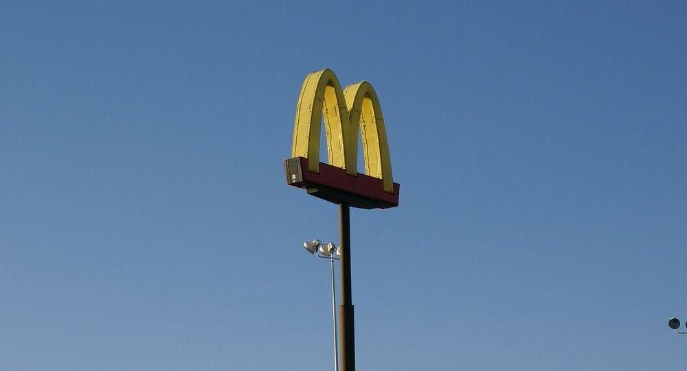 McDonald's, image d'illustration