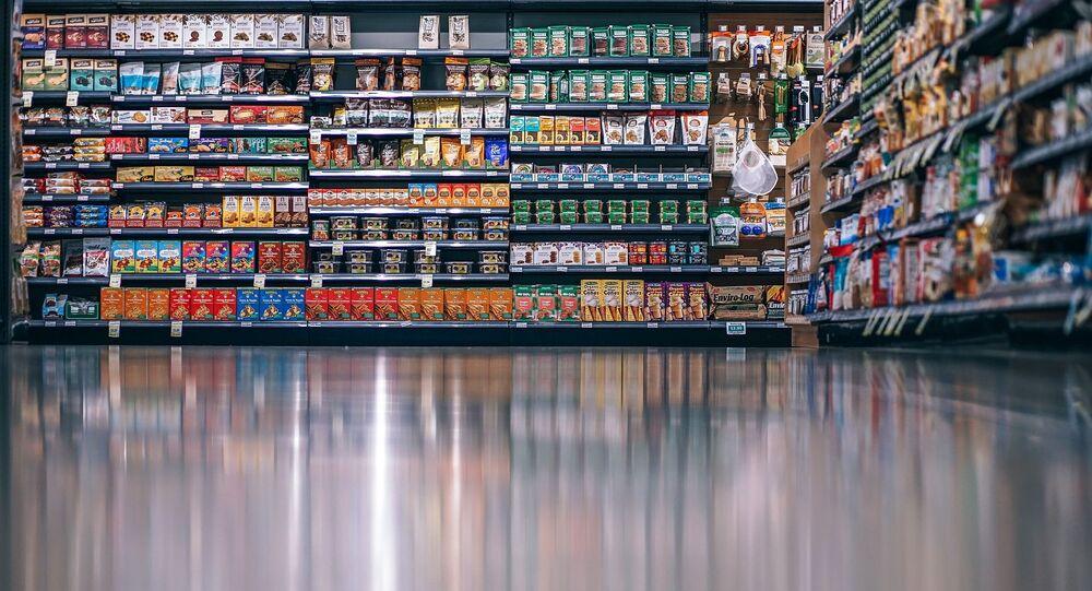 Hypermarché (image d'illustration)