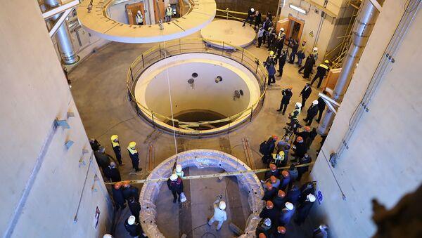 Réacteur nucléaire Iran - Sputnik France