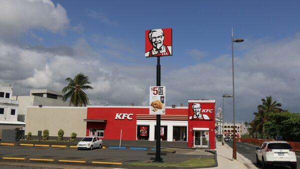 KFC - Sputnik France