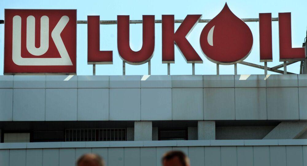 Le siège social de Lukoil à Sofia, Bulgarie.