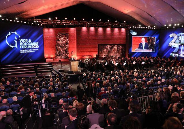 Forum mondial en mémoire des victimes de l'Holocauste