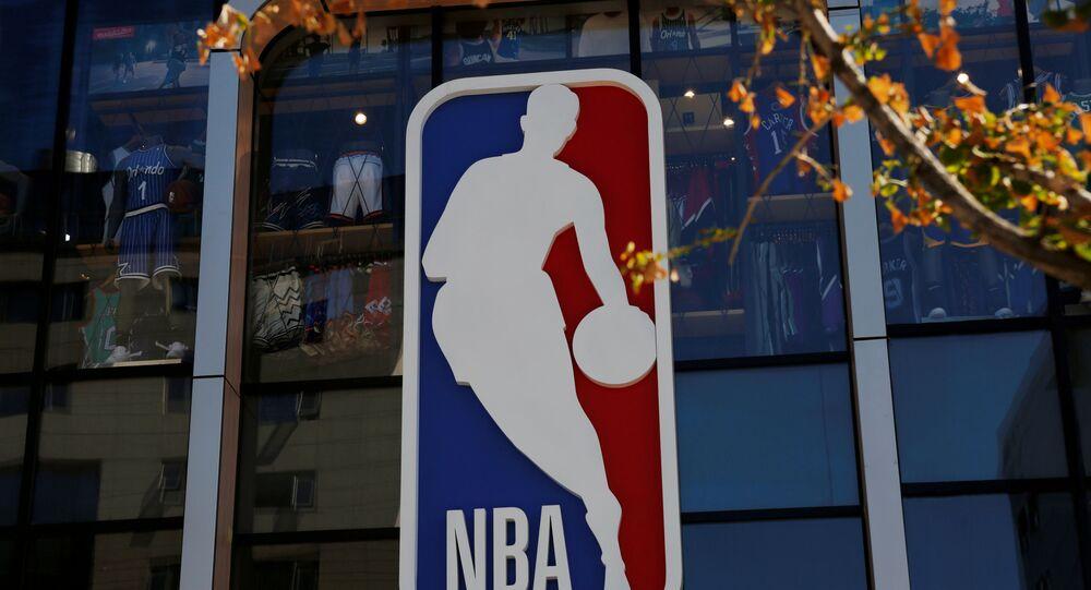Logo de la NBA