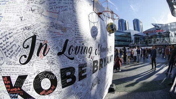 Vanessa Bryant publie un message déchirant suite à la mort tragique de son mari Kobe et de sa fille Gianna - Sputnik France